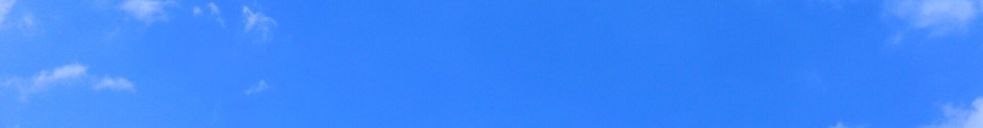 空はなぜ青いのか(&夕焼けはなぜ赤いのか)